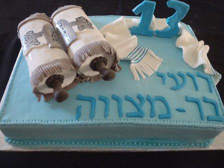 עוגה לבר מצווה