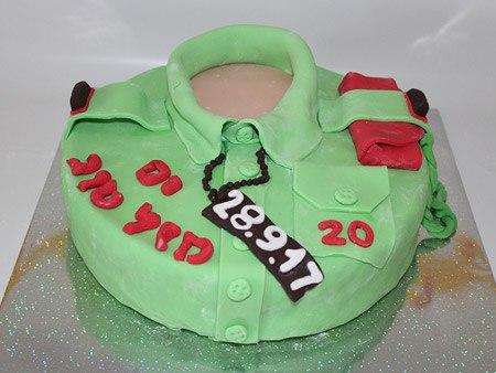 """עוגת שחרור מצה""""ל"""