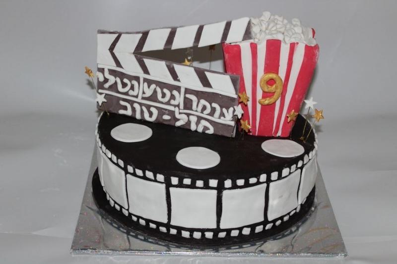 עוגה מהסרטים פופקורן ו טייק