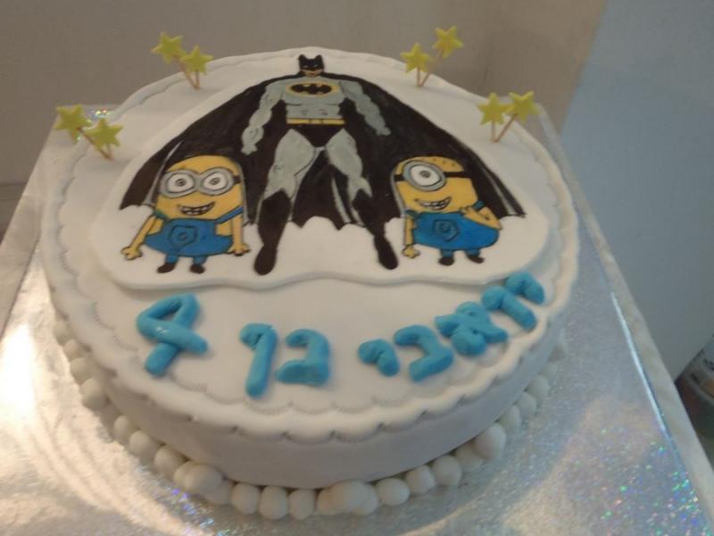 באטמן ו מניונים ליום הולדת בנים