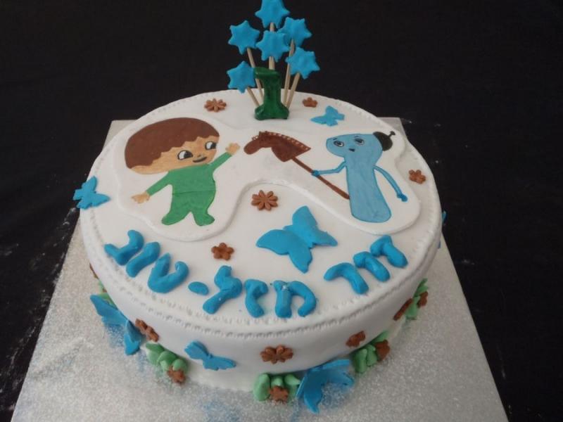 גרלי והמספרים עוגה ליום הולדת