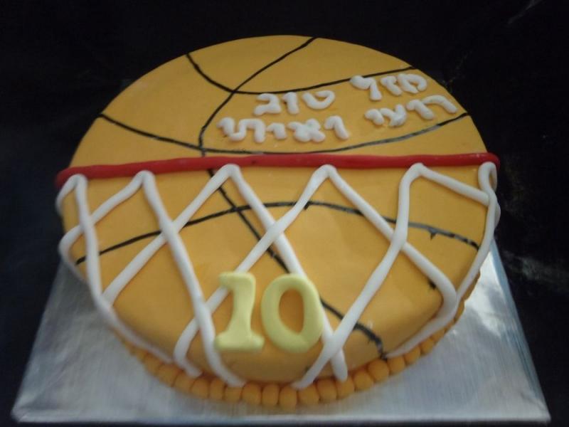 כדורסל מעוצב כעוגה ליום הולדת
