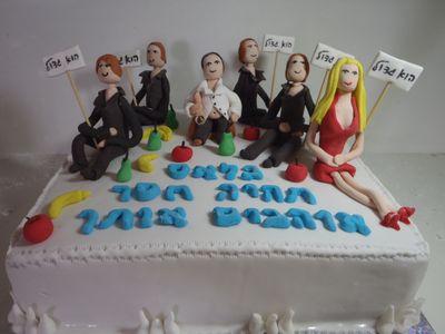 עוגה לבוס עם חברים מהעבודה