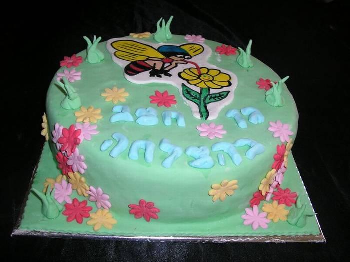 עוגה לגן חצב
