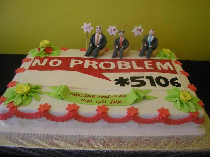 עוגה לחברה עם 3 בוסים