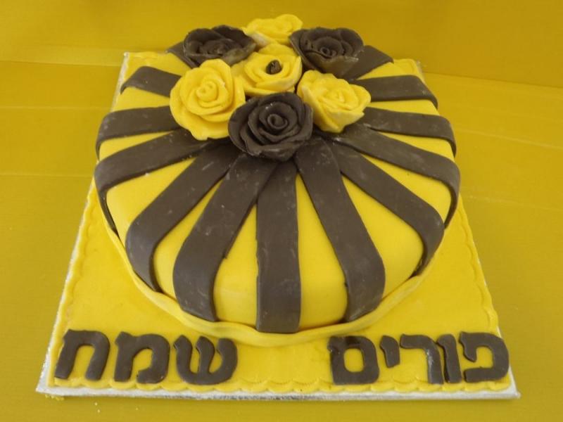 עוגה לחג פורים