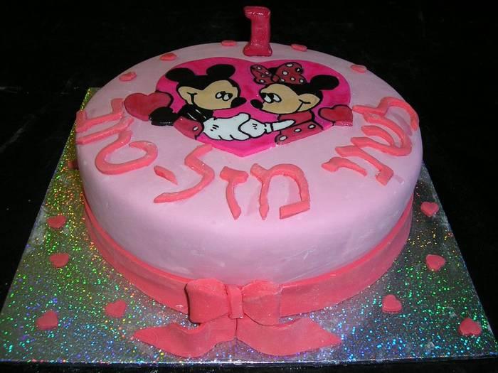 עוגה ליום הולדת גיל שנה מיקי ומיני מאוס