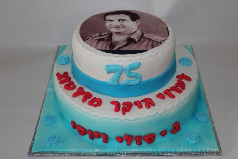 עוגה ליום הולדת הדפסה
