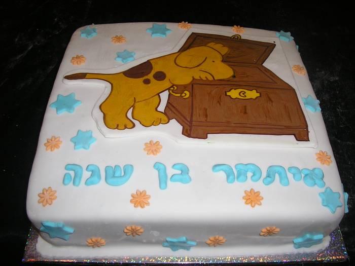 עוגה ליום הולדת כלב פינוקי