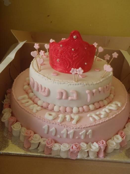 עוגה ליום הולדת כתר ושושנים