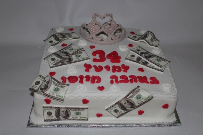 עוגה ליום הולדת כתר ו דולרים