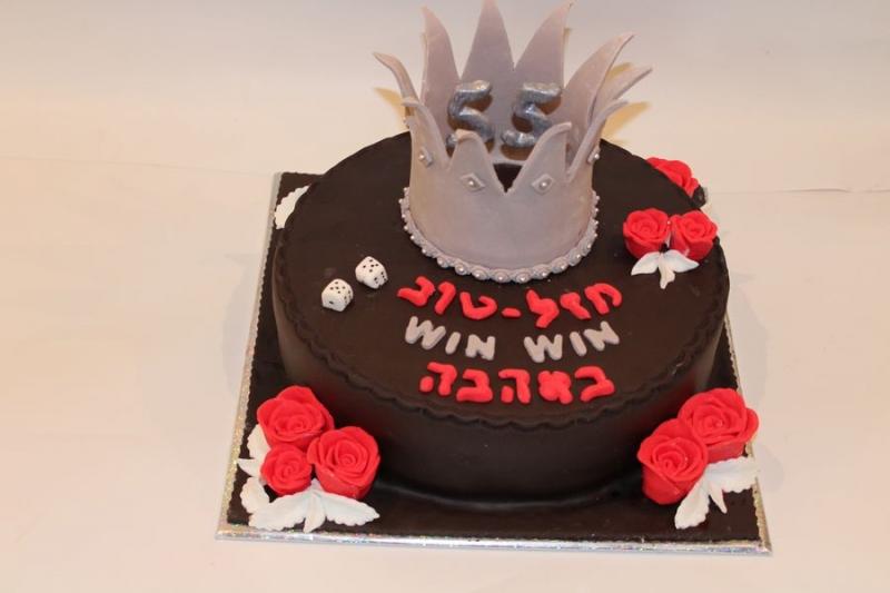 עוגה ליום הולדת כתר ו שושנים