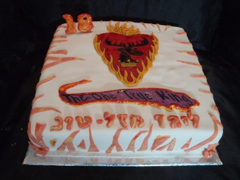 עוגה ליום הולדת לוגו של משחקי הכס
