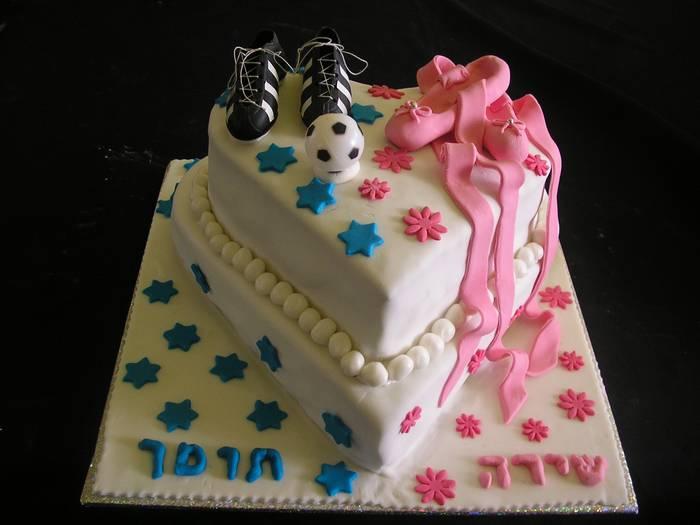 עוגה ליום הולדת לתאומים של גודית ניר מוזס נעלי בלט ו נעלי כדורגל