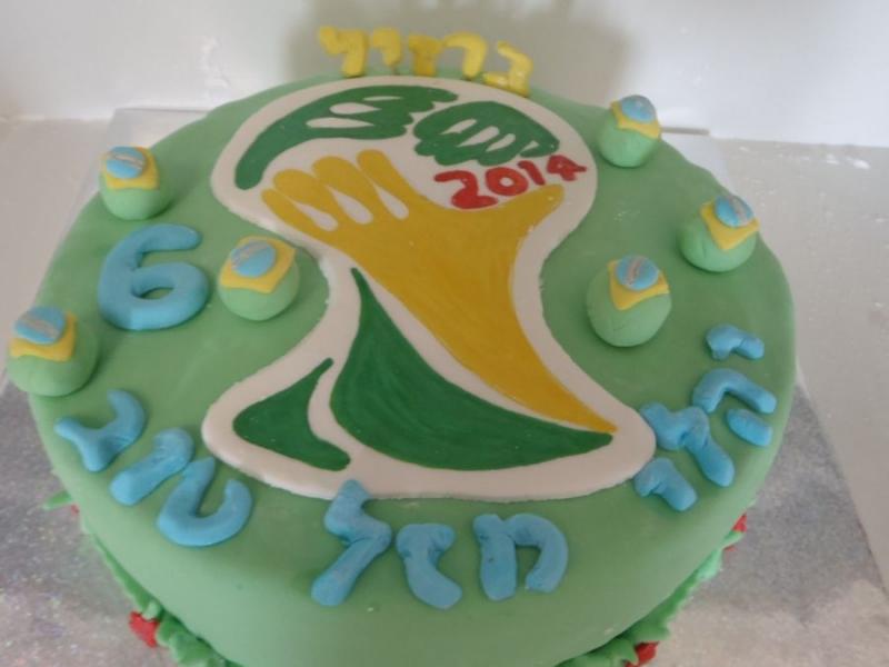 עוגה ליום הולדת מונדיאל ברזיל 2014
