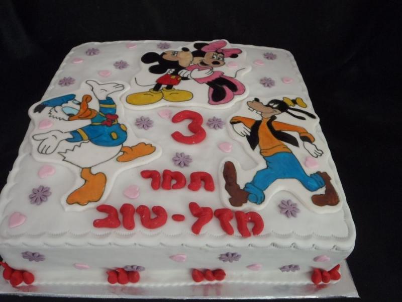 עוגה ליום הולדת מיקי ומיני מאוס דונאלד דק ו גופי