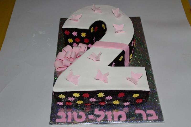 עוגה ליום הולדת מספר 2 כעוגה