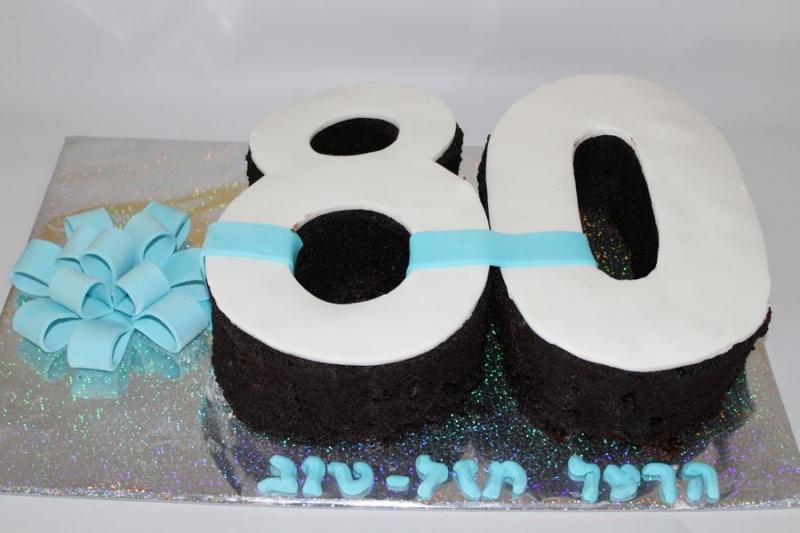 עוגה ליום הולדת מספר 80 כעוגה קשור ב מתנה
