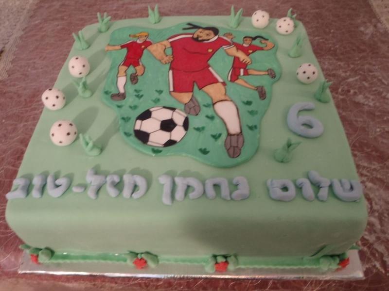 עוגה ליום הולדת מעוצבת סופר סטרייקה
