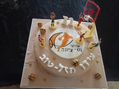 עוגה ליום הולדת עירוני נס ציונה כדורסל