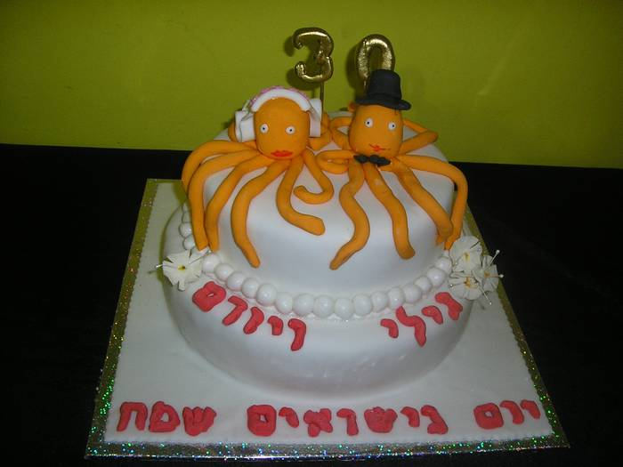 עוגה ליום נישואים תמנונים חתן כלה