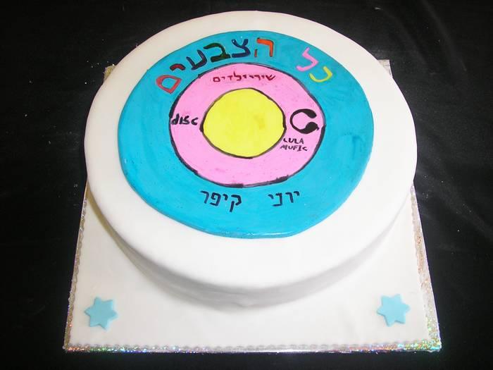 עוגה למסיבת השקה לדיסק ילדים