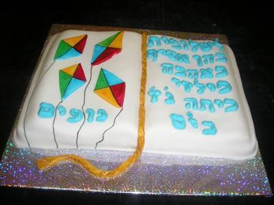 עוגה לסופרת שלומית מבית ספר נופים