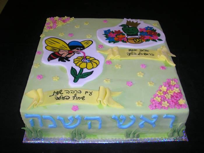 עוגה ל ראש השנה