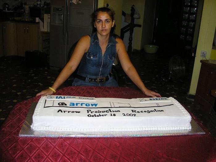 עוגה מטר על 40 סנטימטר לארוע פרוייקט החץ