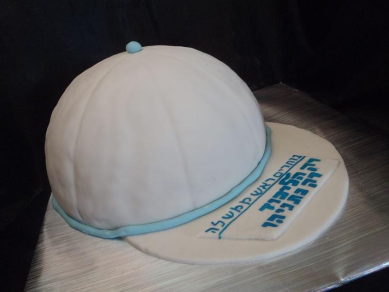 עוגה מעוצבת כ כובע הליכוד לראשות הממשלה