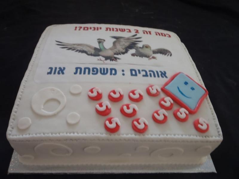 עוגה מעוצבת לחברת ביטוח יישיר