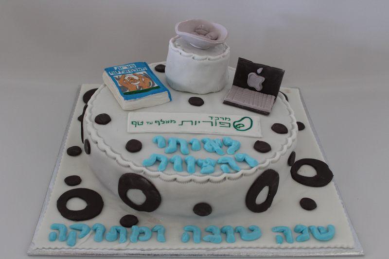 עוגה מעוצבת לרופא