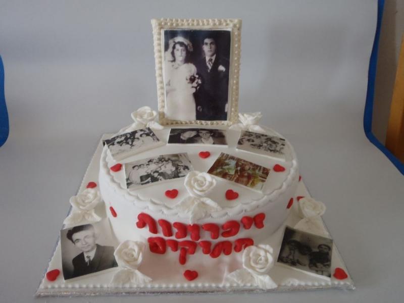 עוגה עם זכרונות מתוקים הדפסה