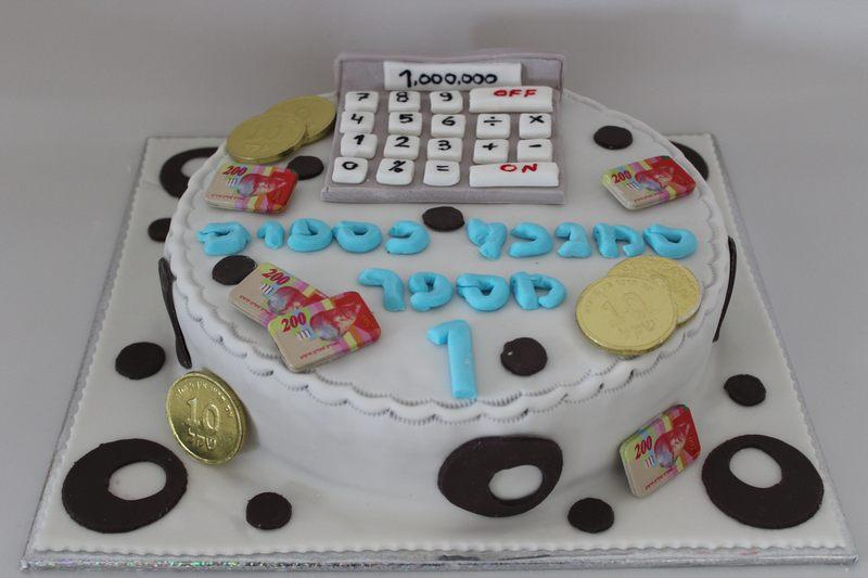 עוגה עם מחשבון ו כסף