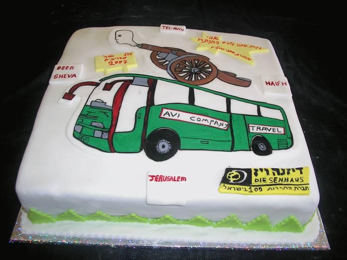 עוגת אוטובוס לחברת נסיעות דיזנהויז