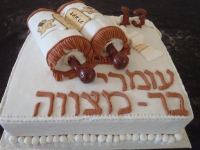עוגת בר מצווה טלית וספר תורה כעוגה
