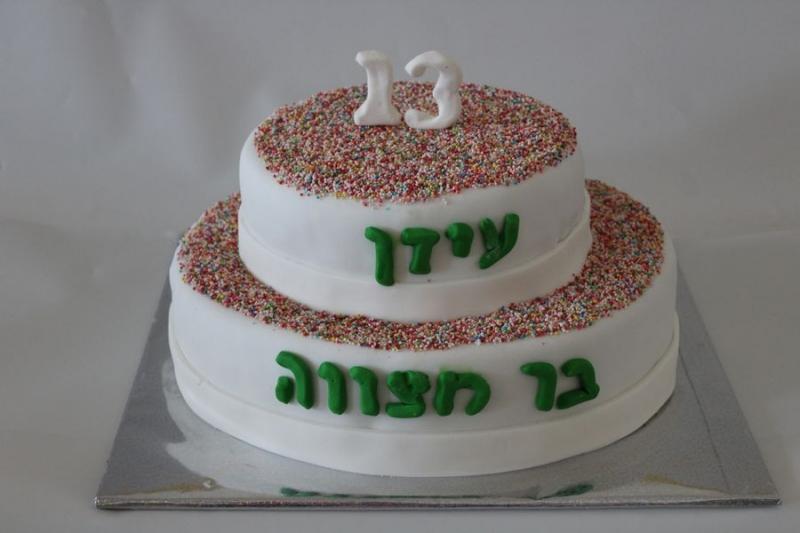 עוגת בר מצווה סוכריות צבעוניות