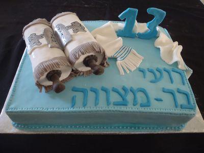 עוגת בר מצווה ספר תורה כעוגה וטלית