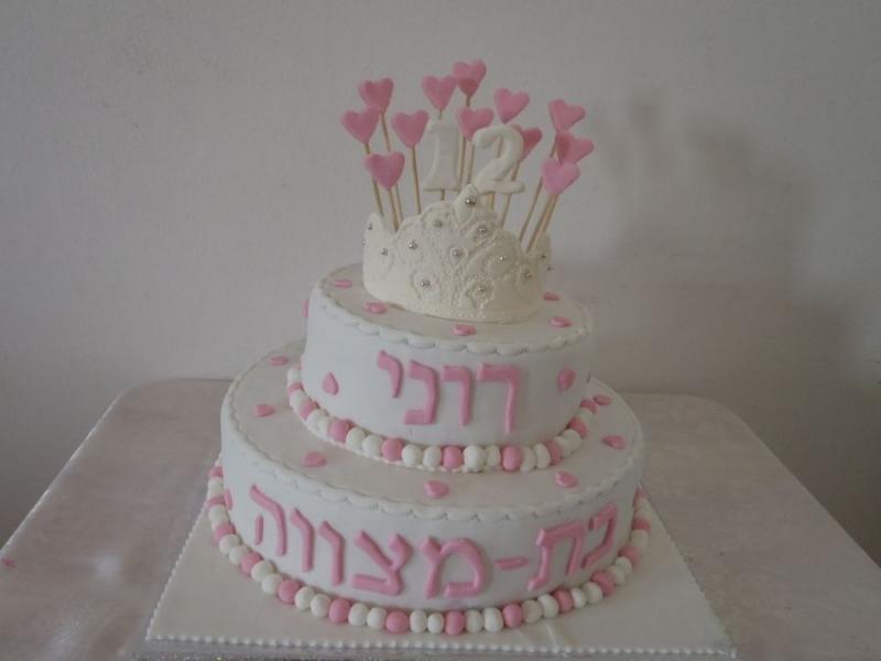 עוגת בת מצווה כתר