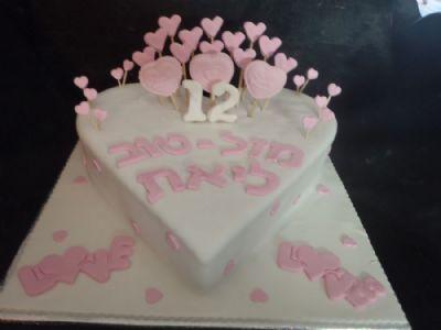 עוגת בת מצווה לבבות הקדשה