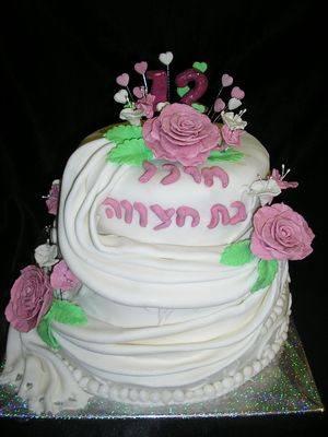 עוגת בת מצווה מיוחדת ווילונות שושנים ב 3 קומות