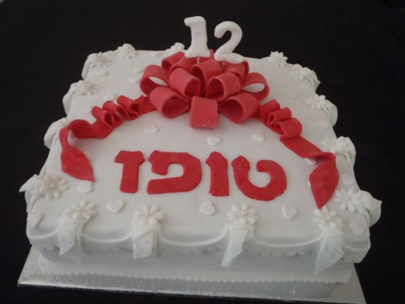 עוגת בת מצווה מתנה אדומה