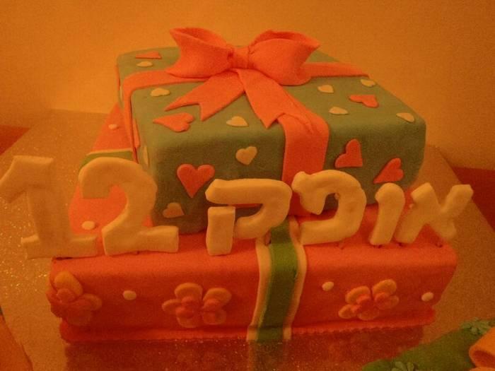עוגת בת מצווה מתנה לאופק