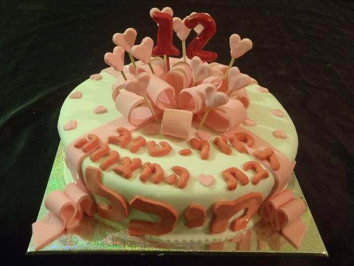 עוגת בת מצווה מתנה לבבות