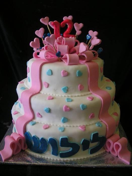 עוגת בת מצווה מתנה ללילוש