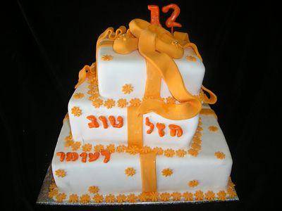 עוגת בת מצווה נעלי בלט כתומות על 3 קומות