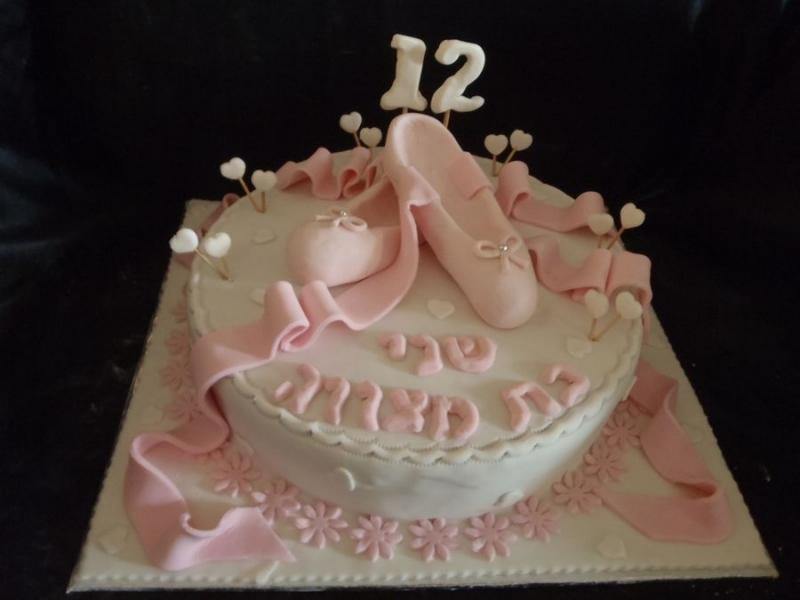 עוגת בת מצווה נעלי בלט מפוסלים