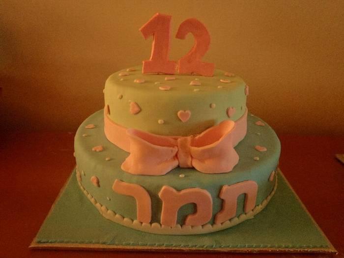 עוגת בת מצווה פפיון לתמר