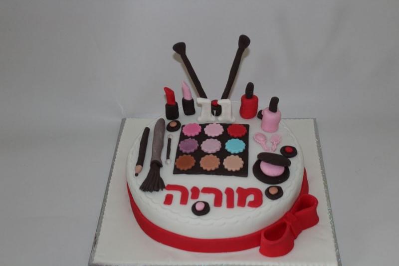 עוגת יום הולדת איפור