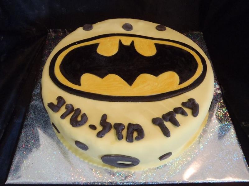 עוגת יום הולדת באטמן לבנים